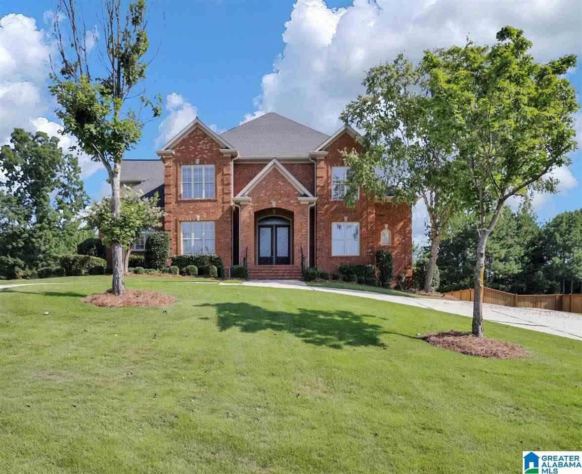 670 CHRIS CT, Trussville, AL 35173 - MLS#: 1272480