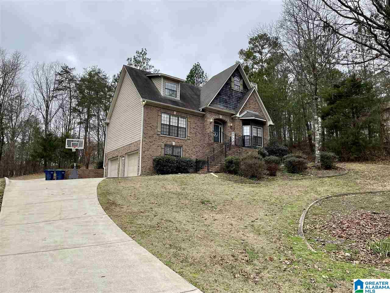 292 FOREST PKWY, Alabaster, AL 35007 - MLS#: 1275490