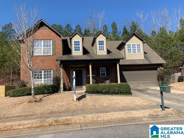 249 CHESSER PLANTATION LN, Chelsea, AL 35043 - MLS#: 1274849