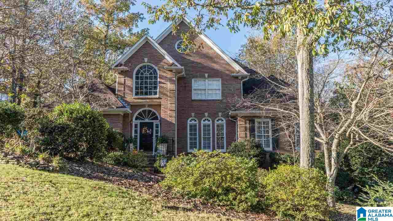 1687 SOUTHPOINTE DR, Hoover, AL 35244 - MLS#: 1270006