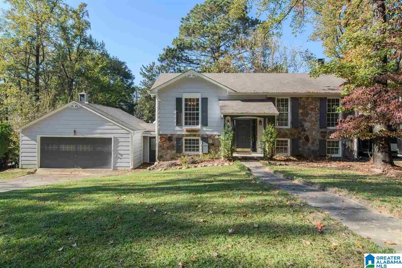 4718 CHABLIS WAY, Birmingham, AL 35244 - MLS#: 1270007