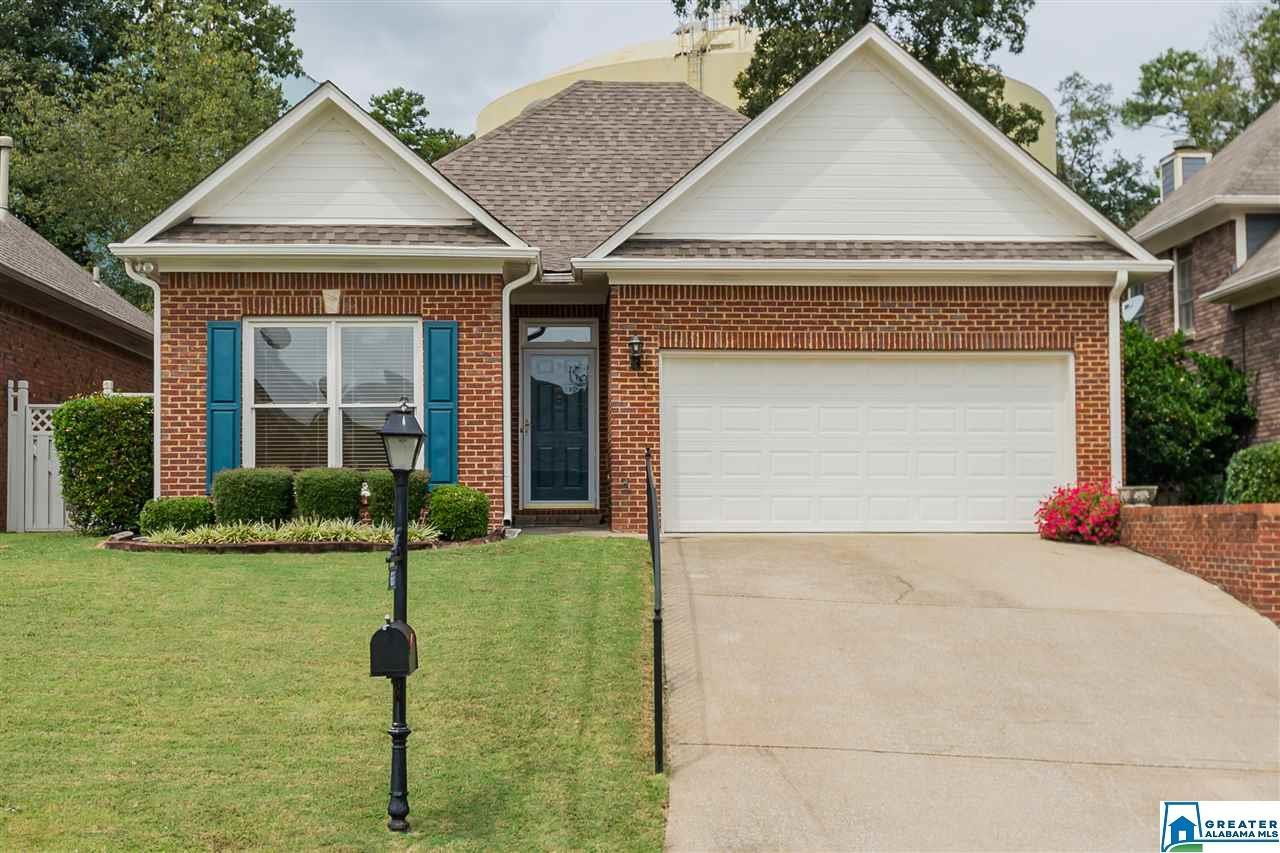 665 VILLAGE CREST CIR, Hoover, AL 35226 - #: 896343