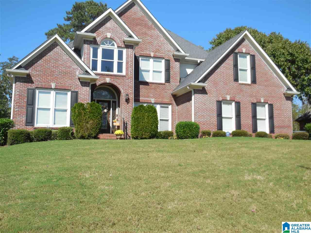1685 LAKE CYRUS CLUB DR, Hoover, AL 35244 - #: 899378