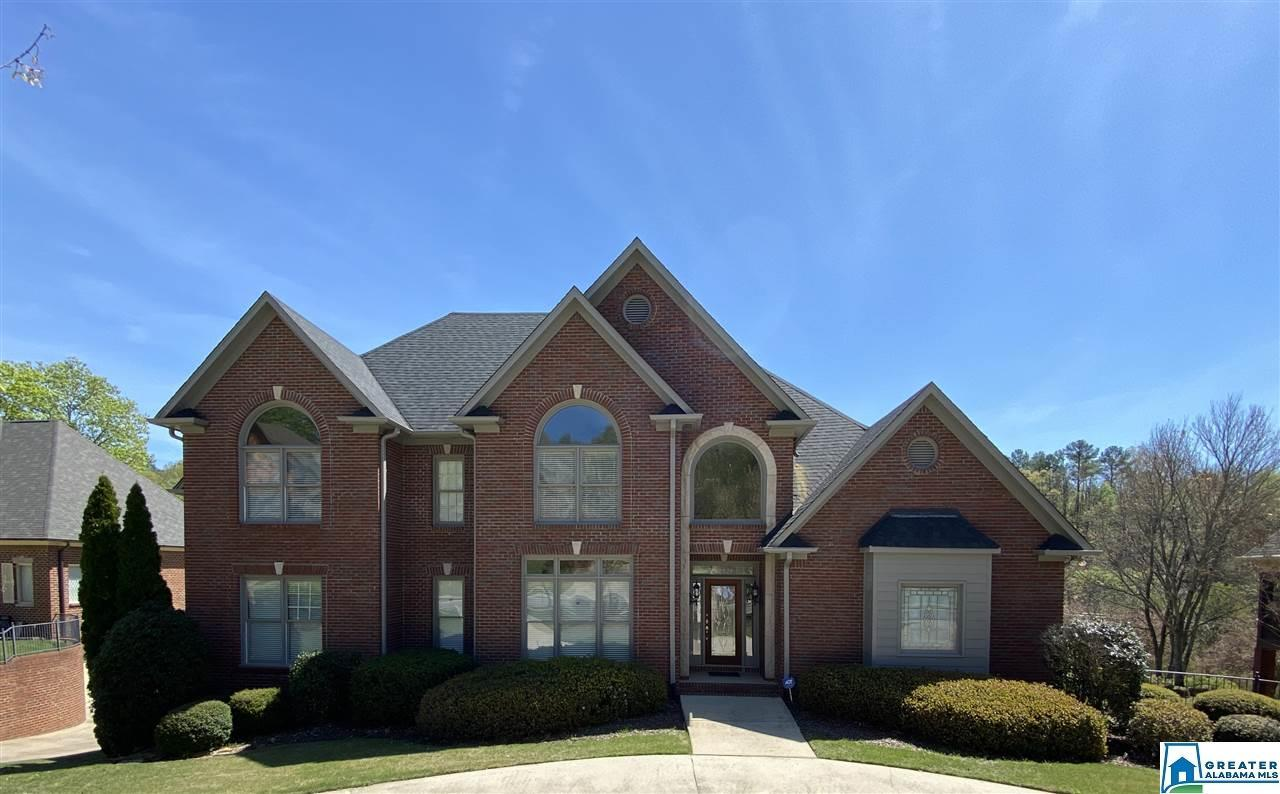 5135 LAKE CREST CIR, Hoover, AL 35226 - #: 878433