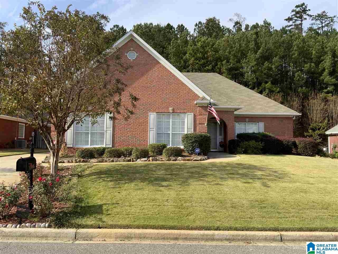 6946 PARC BROOK LN, Trussville, AL 35173 - MLS#: 900653