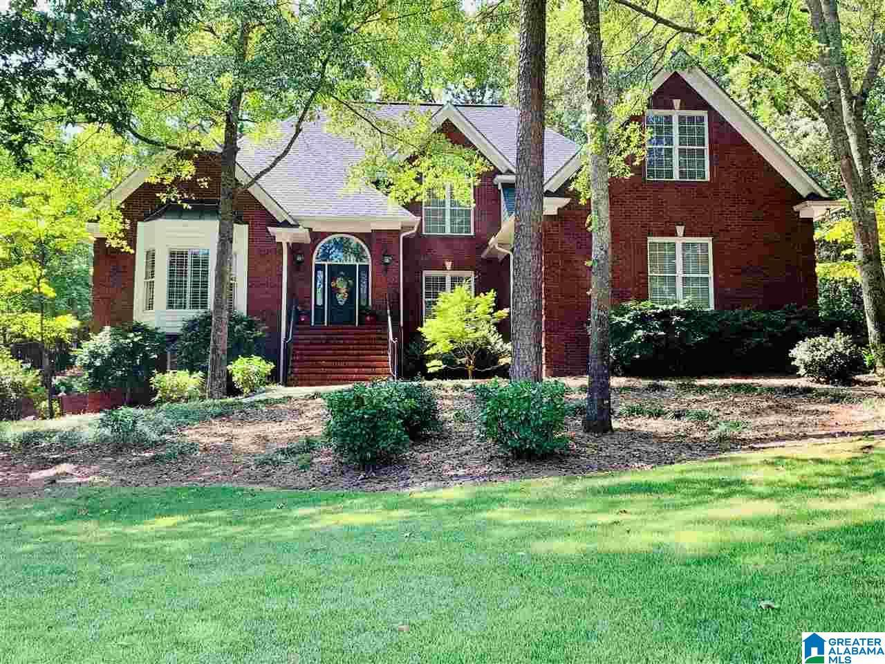 624 HIGHLAND LAKES COVE, Birmingham, AL 35242 - MLS#: 894691