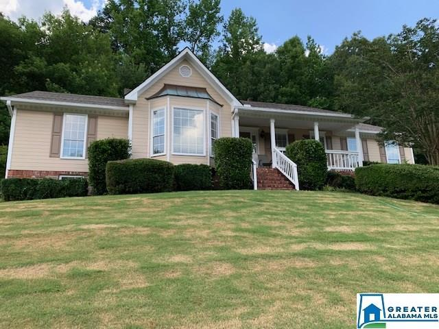 6054 STEEPLECHASE DR, Pinson, AL 35126 - #: 886832