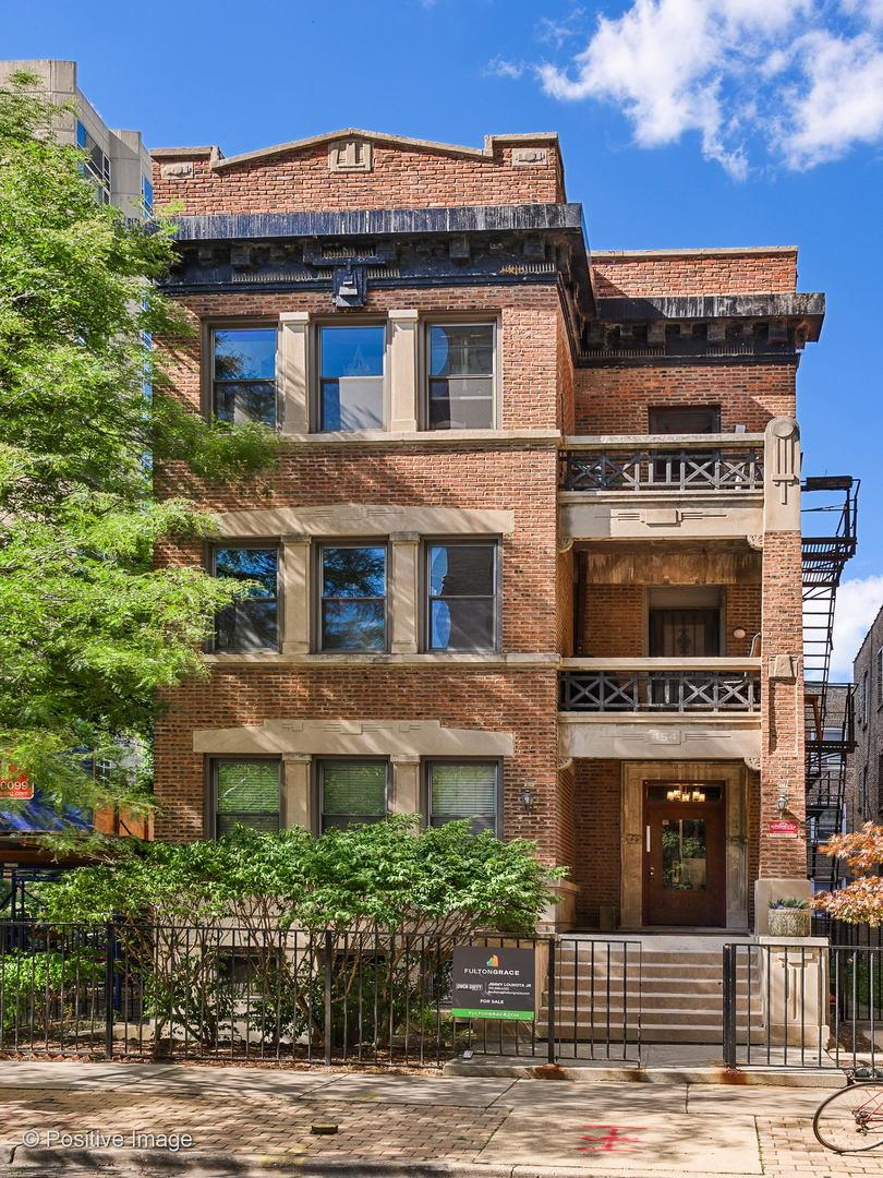 454 W Wrightwood Avenue #2B, Chicago, IL 60614 - #: 10851419