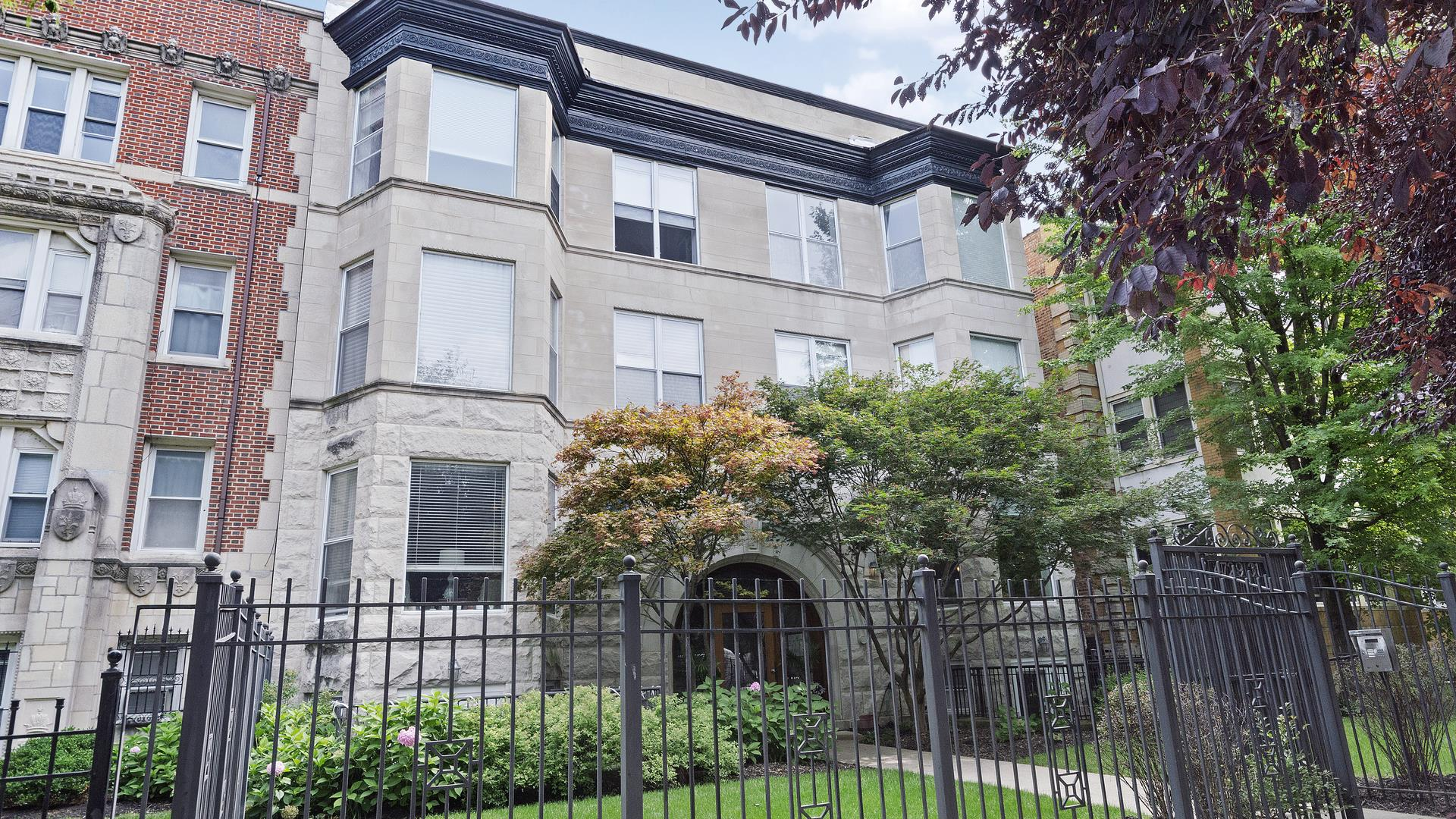 4729 N Beacon Street #2S, Chicago, IL 60640 - #: 10861554