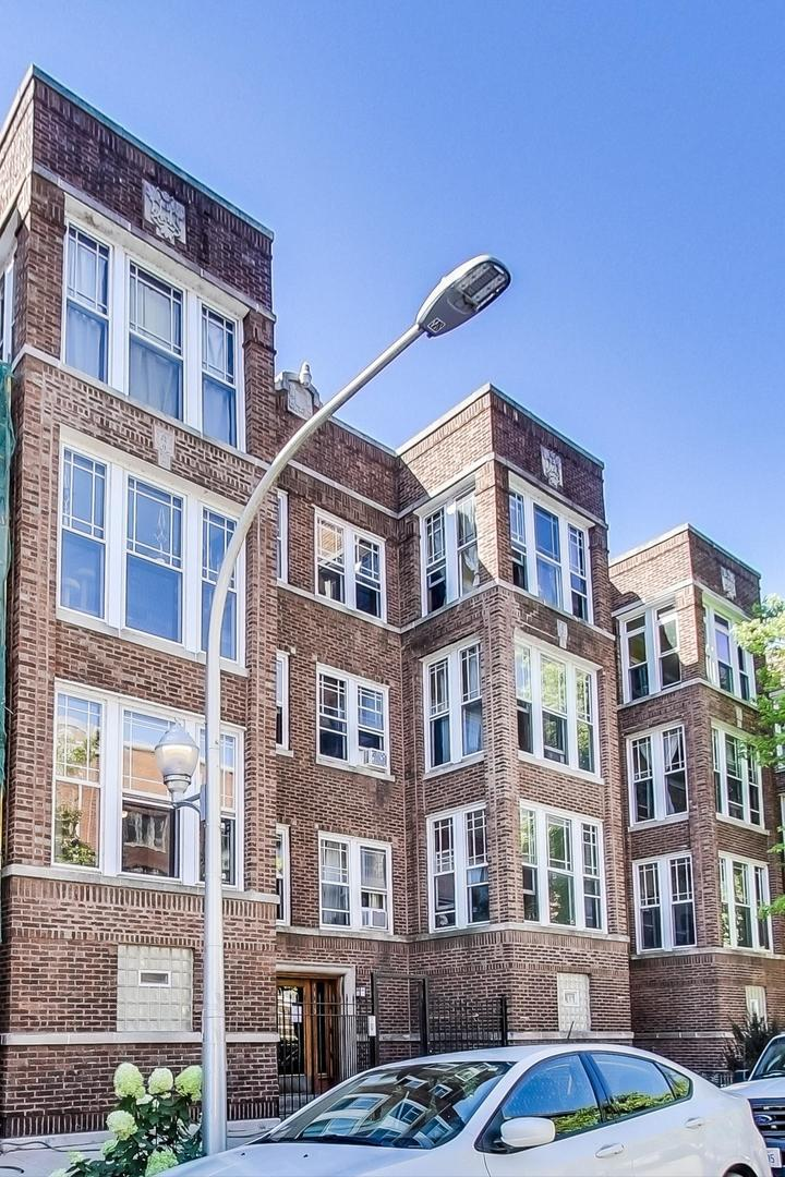 1413 W JONQUIL Terrace #3, Chicago, IL 60626 - #: 10858603