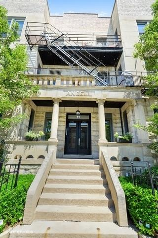 1714 W Leland Avenue #1F, Chicago, IL 60640 - #: 10787808
